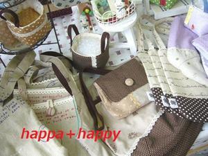 Happahappy
